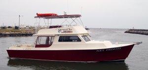 Home chesapeake bay sport fishing for Chesapeake charter fishing